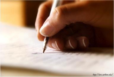 dejo que Dios escriba