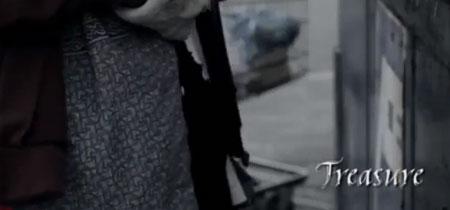 Video: Tesoro