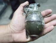 Reflexión: La Bomba
