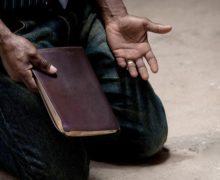 Fortalecidos en Cristo Jesús